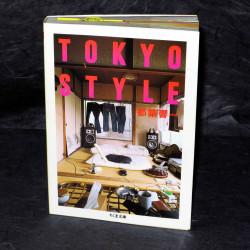 Tsuzuki Kyoichi - TOKYO STYLE