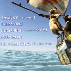 Monster Hunter 4 - Piano Score Music Book