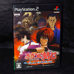 Rurouni Kenshin: Enjou! Kyoto Rinne - PS2 Japan