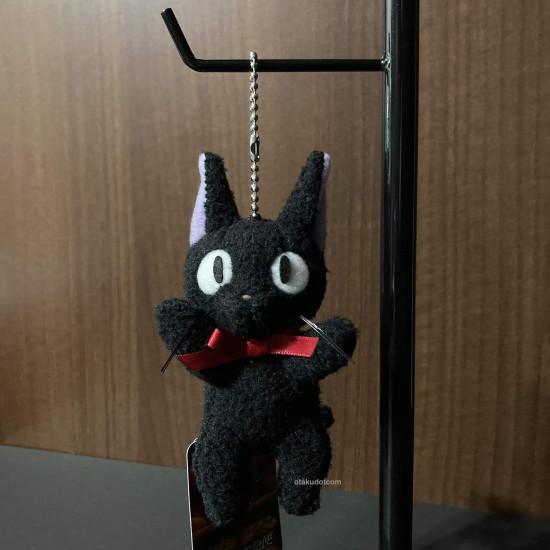 Kiki's Delivery Service - Jiji Mascot - Keychain