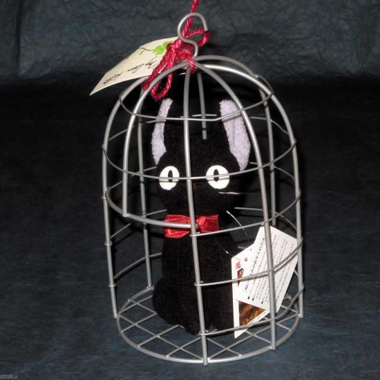 Kiki's Delivery Service - Sitting Jiji in Basket