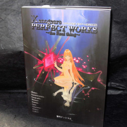 Xenogears - Perfect Works - 2014 Edition