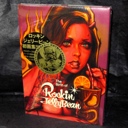 The Birth of Rockin'Jelly Bean