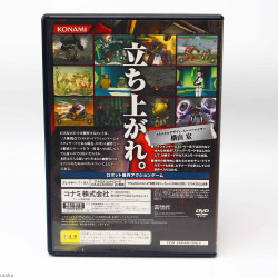 Remote Control Dandy SF - PS2 Japan