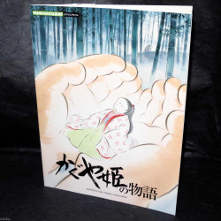 The Tale of Princess Kaguya - Studio Ghibli - Piano Solo Music Score
