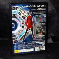 Maken Shao: Demon Sword - PS2 Japan