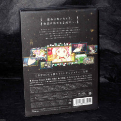 Puella Magi Madoka Magica the Movie: Rebellion - Blu-Ray