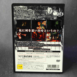 Silent Hill 3 - PS2 Japan