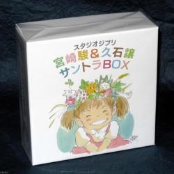 Studio Ghibli - Hayao Miyazaki Joe Hisaishi Soundtrack Box Set