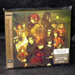 Witch On The Holy Night Original Soundtrack Repetition
