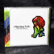 Märchen Veil Memorial Collection