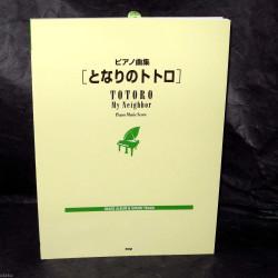 Totoro Piano Solo Music Score Book