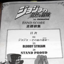 Jojos Bizarre Adventure - Band Score / Theme Song Collection