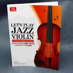 Let's Play Jazz Violin - Studio Ghibli Works Solo Score Book plus CD