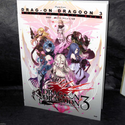 Drag-on Dragoon 3 Official Score Book for Piano