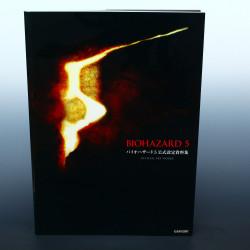 Biohazard 5 Official Art Works