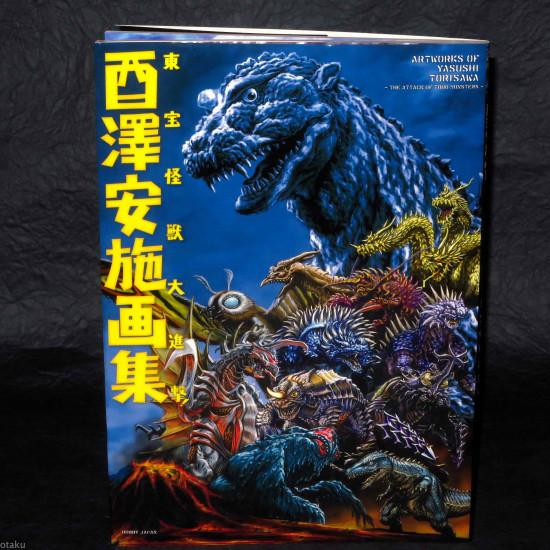 Artworks of Yasushi Torisawa - The Attack of Toho Monsters