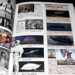 Toho Tokusatsu / SFX Films - Complete Monster Encyclopedia