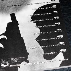 Lupin The Third - Jazz Trio Band Piano Music Score Book