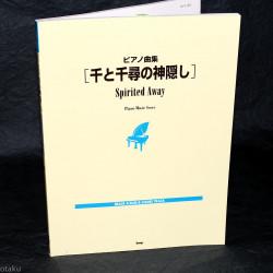 Spirited Away - Piano Solo Music Score