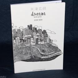 Kenshi Yonezu - diorama - Band Score