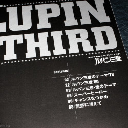LUPIN THE THIRD - Band Score