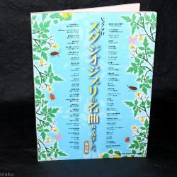 Studio Ghibli Piano Solo Music Score Book 50 Titles