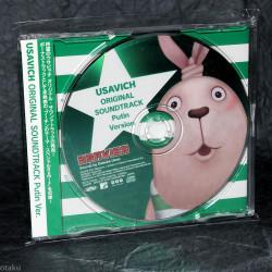 USAVICH Original Soundtrack Putin Version
