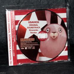 USAVICH Original Soundtrack Kirenenko Version