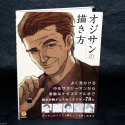 How to Draw Ojisan / Middle Age Men - Japan Art Book