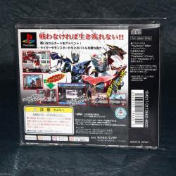 Kamen Rider Ryuki - PS1 Japan
