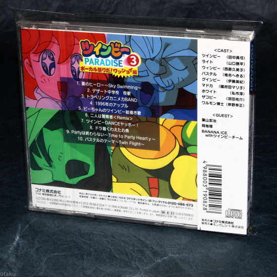 Twinbee Paradise 3 Vocal Festival - Wasshoi Edition
