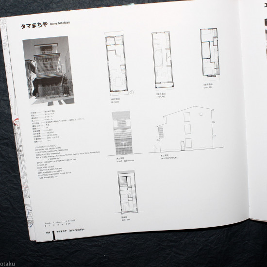 Graphic Anatomy 2 - Atelier Bow-Wow - Architecture Book